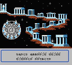 圣斗士星矢黄金传说完结编|十二宫火时计画面